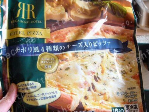 リーガロイヤルホテル冷凍ピザ①ナポリ風4種類のチーズ入りピッツァ