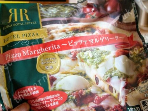 リーガロイヤルホテル冷凍ピザ②ピッツァマルゲリータ