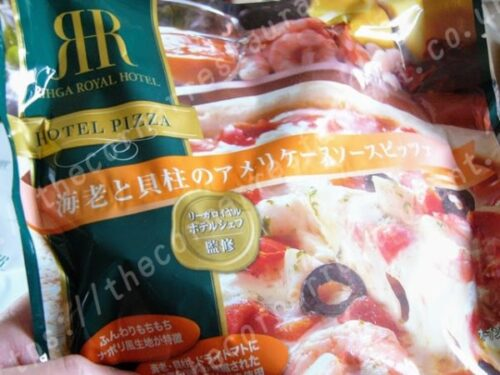 リーガロイヤルホテル冷凍ピザ③海老と貝柱のアメリケーヌピッツァ