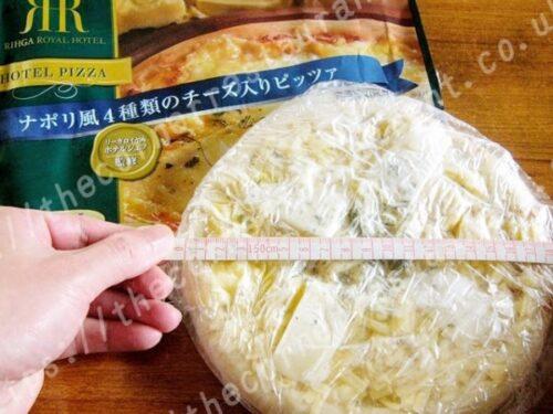 ①ナポリ風4種類のチーズ入りピッツァの中身