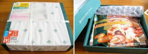 冷凍ピザ通販「リーガロイヤルホテル3種類」口コミレビュー