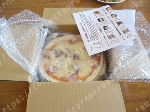冷凍ピザ通販「ピザ・アリオ」