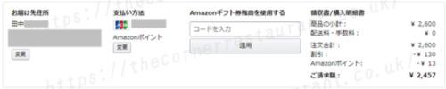 チンクエ・ピッツァ5枚セット値段