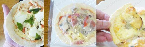 冷凍ピザ通販チンクエ・ピッツァの口コミまとめ