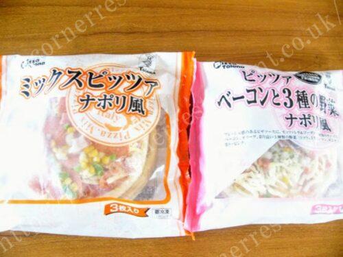 通販冷凍ピザ「トロナ業務用ピッツァ」の届いた姿と中身