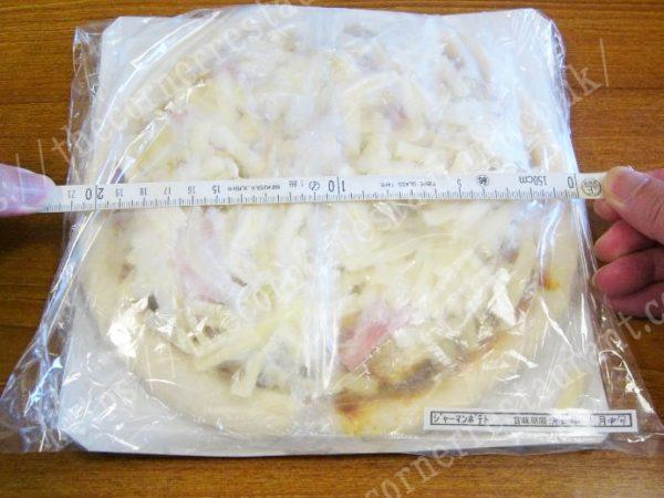通販冷凍ピザ「ピザ・シティーズ」の大きさ(サイズ)