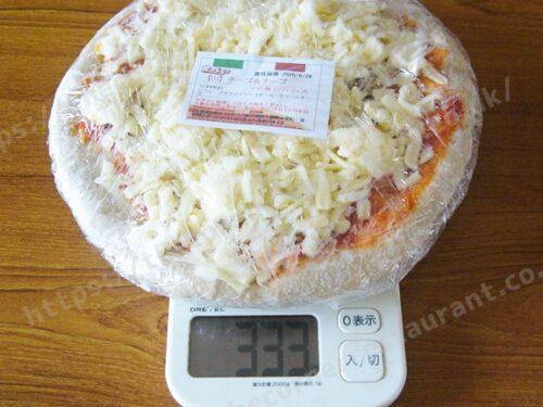 冷凍ピザ通販「ピザハウスロッソ」の重さ