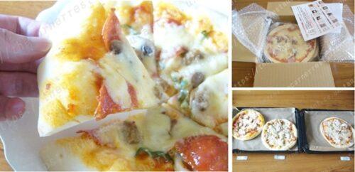 ランキング③「ピザ・アリオ」