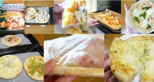 冷凍ピザ通販ランキング