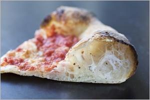 PST六本木の冷凍ピザの生地