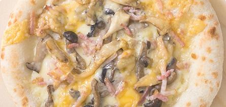 通販の冷凍ピザでガチおすすめ「森山ナポリ」の口コミレビュー
